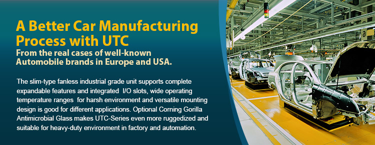 A Better Car Manufacturing Process with UTC